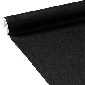 Intiss tableau noir coloris ardoise papier peint 4murs - Tableau ardoise noir ...