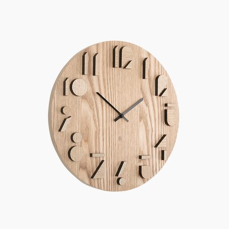 Horloge en bois SHADOW coloris naturel